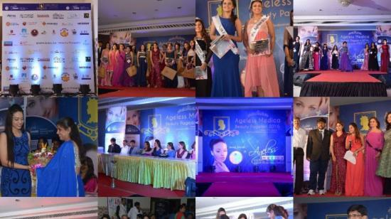 Event Report of Ageless Medica Beauty Pageant 2016