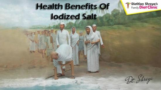 Health Importance of Iodized Salt