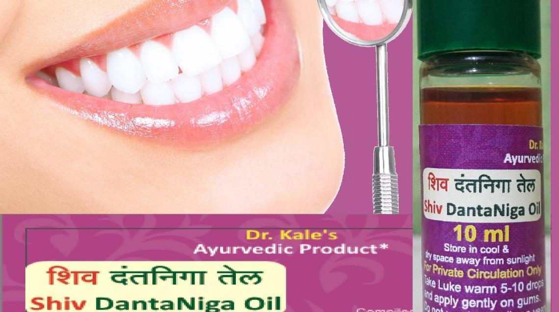Ayurved Anddental Problems