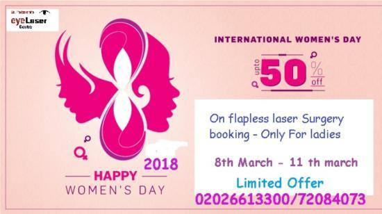 Womens Day Offer for Laser Surgery
