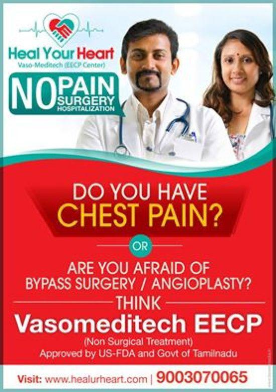 Heal Your Heart<span>&amp;nbsp;</span>™<span>&amp;nbsp;</span>(Vasomeditech EECP Center) is a Unit of<span>&amp;nbsp;</span><a href=&quot;http://www.vasomeditech.com/&quot;>Vaso-Meditech Pvt Ltd&amp;nbsp;</a>clinical division. Heal Your Heart centers are established across India for advance approved cardiology guideline recommended Non-Invasive Cardiac treatment. We are leaders in providing<span>&amp;nbsp;</span><a href=&quot;https://en.wikipedia.org/wiki/External_counterpulsation&quot;>EECP&amp;nbsp;</a>treatment and cardiac rehabilitation program through qualified physicians and trained certified therapist under cardiologist supervision. Our unique Vasomeditech EECP treatment has shown to be efficient, safe and can be provided under day care facility.