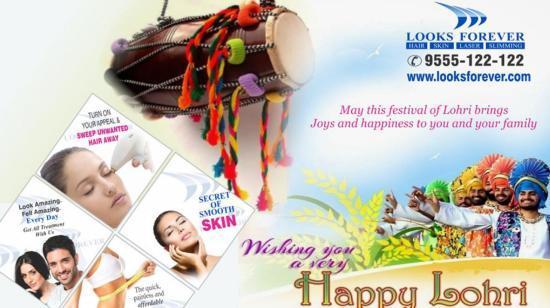 Wishes of Happy Lohri!