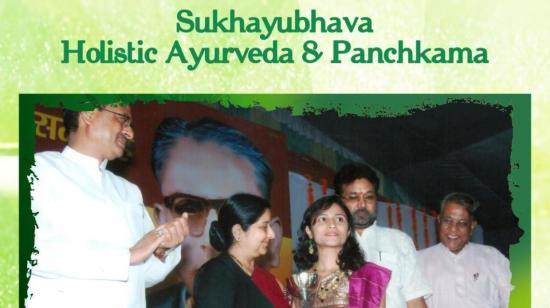 Healing Cervical Spondylitis/spondylosis: The Ayurveda Way