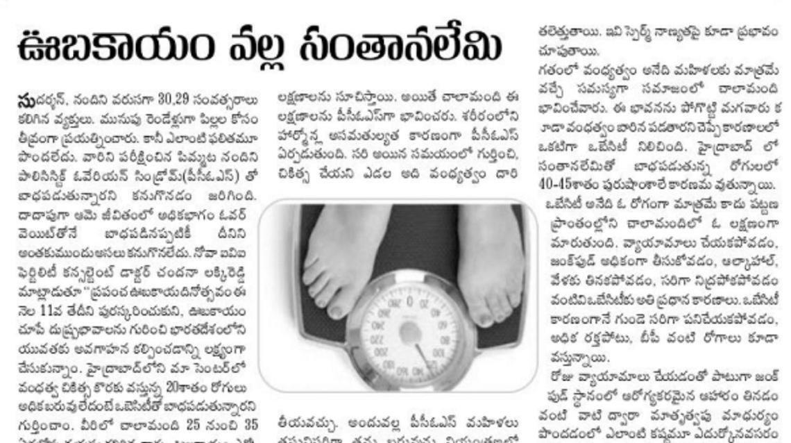 Obese Youth at Higher Risk of Infertility Hyderabad,