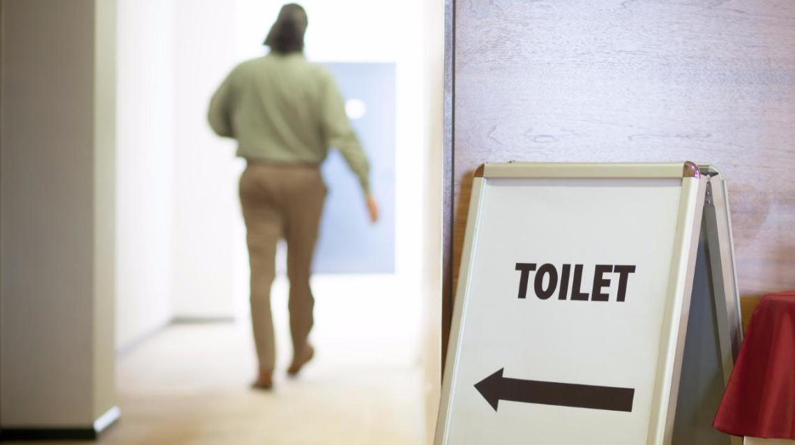 You Gotta Go, When You Gotta Go - Overactive Bladder?