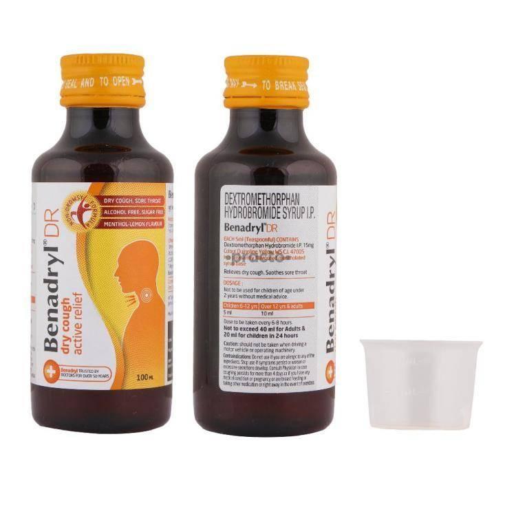 BENADRYL DR Syrup 100ML