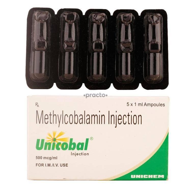 UNICOBAL Injection 1ML
