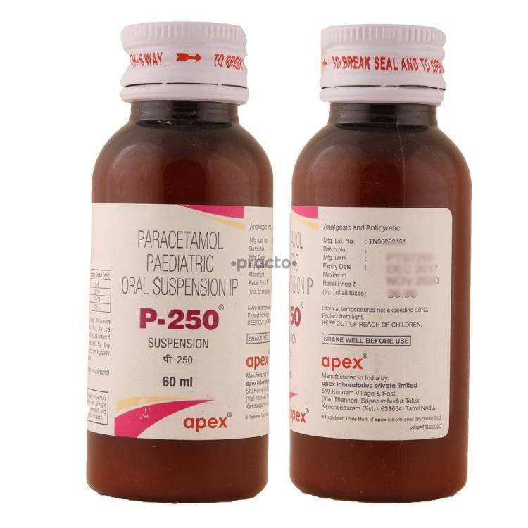 P 250MG SUSP 60ML