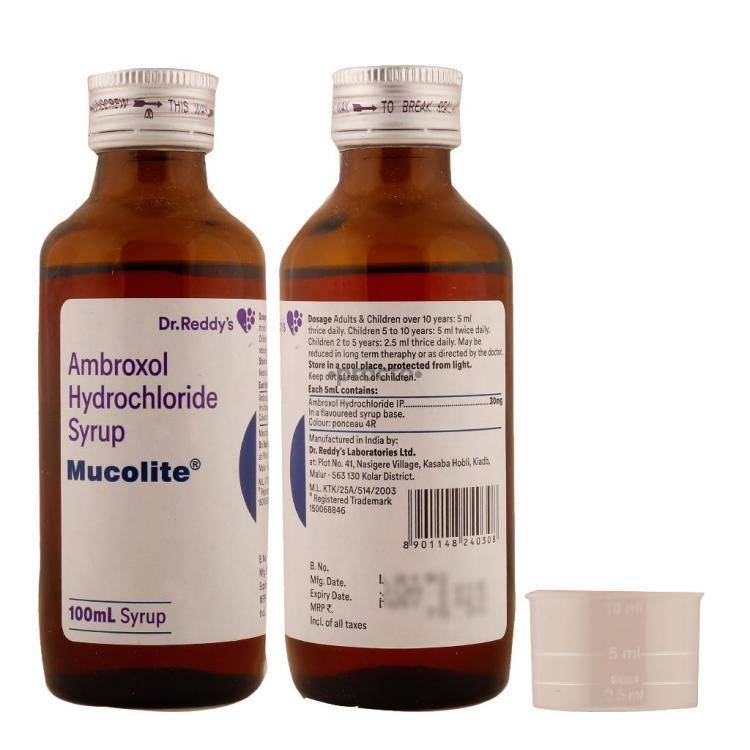 72d4ab4de22 Mucolite 30 mg Syrup - Uses