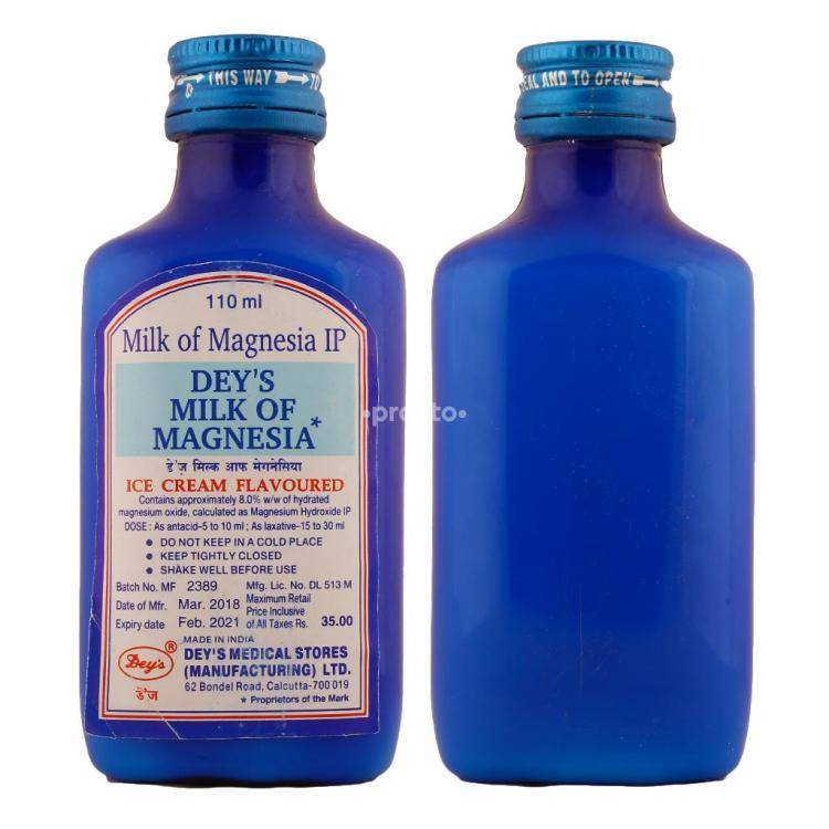 Milk of magnesia primer side effects