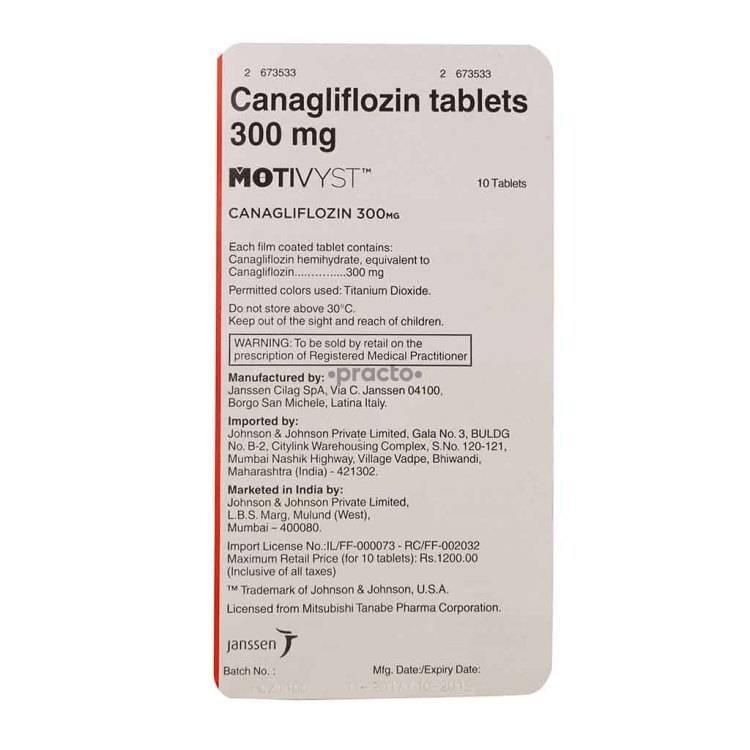 Motivyst 300 Mg Tablet Uses Dosage Side Effects Price