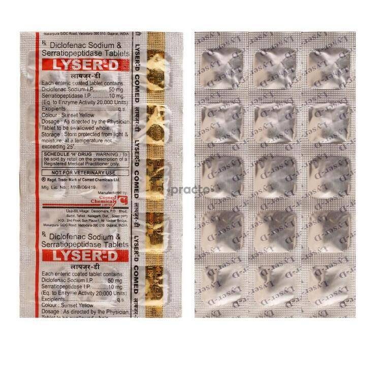 Lyser D (50/10 mg) Tablet - Uses, Dosage, Side Effects, Price, Composition  | Practo